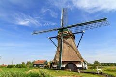Windmill the Moppemolen Royalty Free Stock Photo