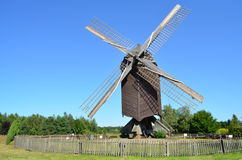 Windmill Museum. Museum of water and wind mills Stock Photo