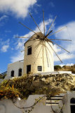 Windmill in Naxos, Greece Royalty Free Stock Images