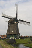 Windmill, Netherlands. Windmill in the village of Volendam, Netherlands Royalty Free Stock Photography