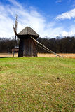 Windmill park, Sibiu, Transylvania, Romania Royalty Free Stock Photo