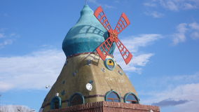 Windmill in seven lakes, Turkey bolu. Windmill in bolu, Turkey remained intact from rare windmills Stock Images