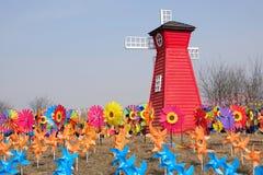 Windmill show Stock Photo
