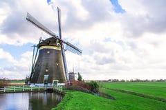 Windmill at the Tulip Bulb Farm stock image