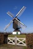 Windmill van Jetten Lizenzfreie Stockfotos