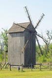 Windmill, village. Royalty Free Stock Image