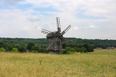 Windmill in the village Stock Image