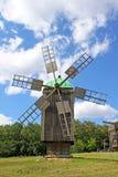 Windmill in the village, Ukraine Stock Image