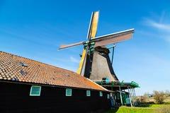 Windmill in Zaanse Schans, traditional village near Amsterdam, Holland Royalty Free Stock Photos