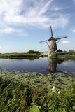 Windmills in Holland Stock Photos