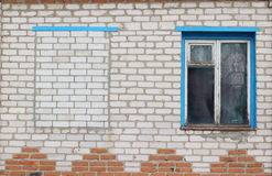 Window and a brick white wall texture background Stock Photography