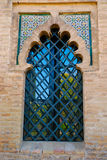 Window Buhaira palace Royalty Free Stock Image