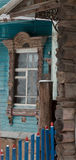 Window carved architraves of an old traditional wooden house in the Russian village Royalty Free Stock Photos
