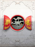 Window of chinese temple. Open window of chinese temple Royalty Free Stock Image