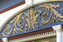 Window Decorations Stock Image