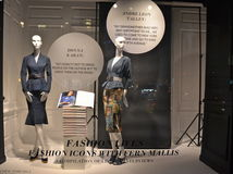 Window display at Saks Fifth Avenue in NYC Stock Images