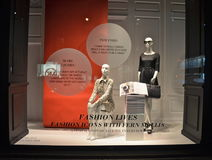 Window display at Saks Fifth Avenue in NYC Royalty Free Stock Images