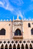Window in Doges Palace. Window and Arches in Venice Doges Palace stock photo