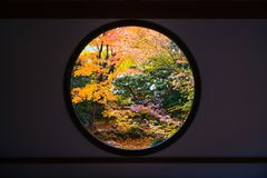 The window in Genko An temple Stock Photo