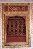 Window. An islamic style window decorating a house in Meknes, Morocco Royalty Free Stock Images