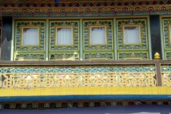 Window of Monastery. Beautiful, decorative windows of Rumtek Monastery in Gangtok, Sikkim, India, Asia Royalty Free Stock Images