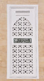 Window mosque. The window with the Arabic script in the mosque. Africa stock photography