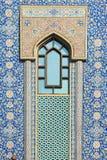 Window of a mosque in Dubai. Rich decorated mosque in Dubai stock image