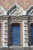 Window of orthodox cathedral Spas na Krovi Royalty Free Stock Image