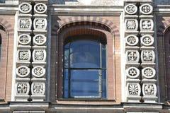Window of orthodox cathedral Spas na Krovi Stock Photos