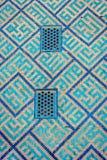 Window at Samarkand Registan, Uzbekistan. Detail of window on the wall with blue tiles pattern of Samarkand Registan, Uzbekistan Royalty Free Stock Photos