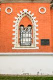 Window of the side semicircular annexe of the Petroff palace, Moscow, Russia. Royalty Free Stock Photo