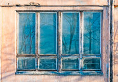 Window of Soviet Building Royalty Free Stock Photo