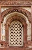 Window with sunglow in Alai Minar, Qutab Minar complex, Delhi Royalty Free Stock Photo