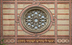 Window on Synagogue in Budapest. Window and writing on the Synagogue in Budapest Stock Photo