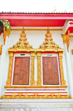 Window of Thai temple. Golden pagoda at the Thai temple, Khonkaen Thailand Royalty Free Stock Photo