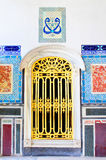 Window in Topkapi Palace Royalty Free Stock Photos