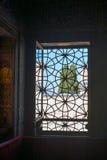 Window of Topkapi Palace Royalty Free Stock Photo