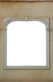 Window, view has been removed Royalty Free Stock Image