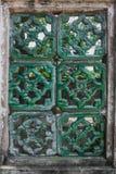 Windows chinese Royalty Free Stock Photo