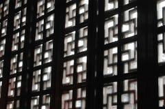 Windows cinese fotografia stock