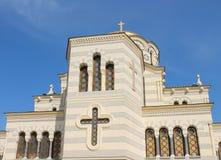Windows de la catedral Vladimirsky en Khersoness, Crimea Fotografía de archivo libre de regalías