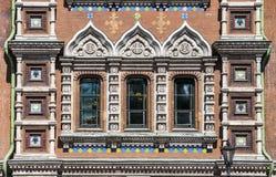 Windows della chiesa del salvatore su sangue rovesciato Immagini Stock Libere da Diritti