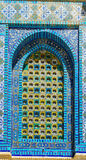 Windows in the Dome of the Rock Stock Image