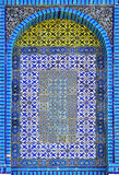 Windows In The Dome Of The Rock Royalty Free Stock Photos