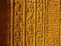 Windows a Egipto antiguo Fotografía de archivo libre de regalías