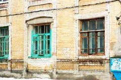 Windows en la fachada Fotografía de archivo libre de regalías