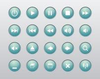 Windows et bouton de navigation de Media Player illustration stock