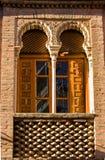 Windows in Granada im Stadtzentrum gelegen Stockbild