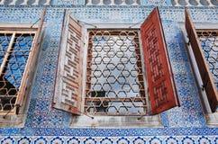 Windows of Harem, Istanbul. ISTANBUL, TURKEY - OCTOBER 13, 2014 : Harem at Topkapi Palace Stock Photos