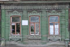 Windows of the house of the merchant S. S. Brovtsyn on Hokhryako Stock Photo
